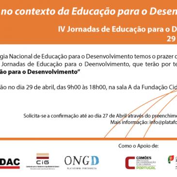 IV Jornadas ED: A avaliação no contexto da Educação para o Desenvolvimento