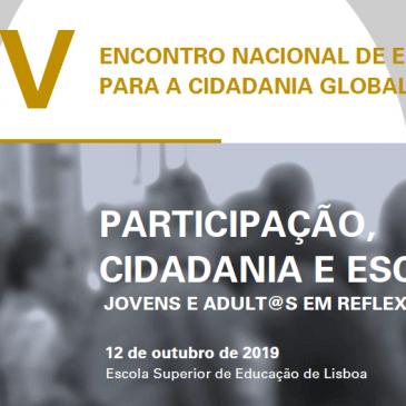 Já abriram as inscrições para o XIV Encontro Nacional de Educação para a Cidadania Global | 12 outubro